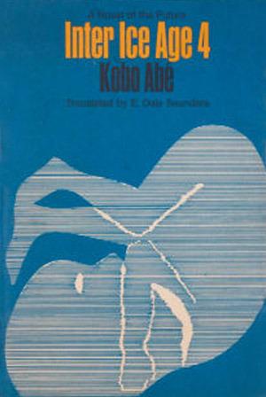 Inter Ice Age 4 Kōbō Abe