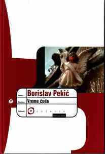 Vreme čuda  by  Borislav Pekić