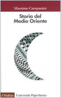 The Quran: The Basics  by  Massimo Campanini
