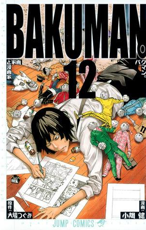バクマン。 12  by  Tsugumi Ohba