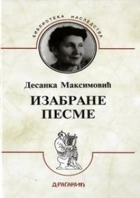 The Shaggy Little Dog Desanka Maksimović