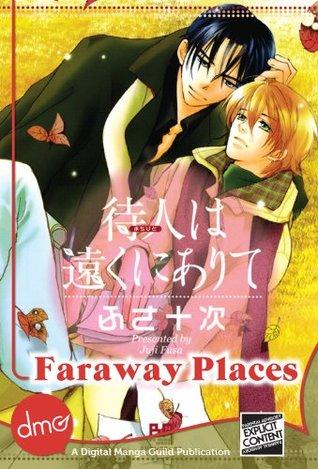 Sweet Regard (Yaoi Manga) - Nook Edition  by  Juji Fusa