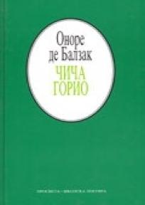 Čiča Gorio Honoré de Balzac