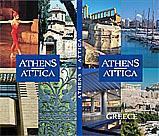 Athens/Attica Greece sofia lazaridou