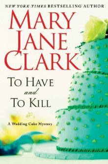 Vengeance par procuration  by  Mary Jane Clark