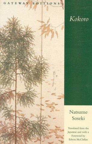 三四郎  by  Natsume Sōseki
