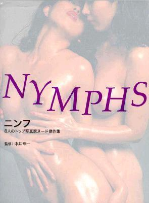 Nymphs  by  Keichi Nagai