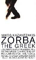 Saviors of God Nikos Kazantzakis