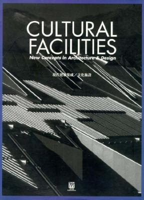 Cultural Facilities  by  Books Nippan