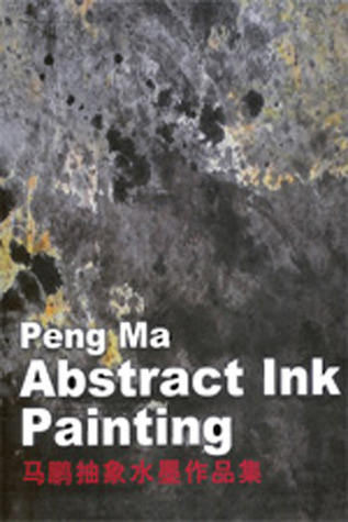 Peng Ma: Abstract Ink Painting  by  Lien Chao