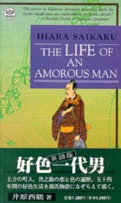 The Life of an Amorous Man Saikaku Ihara