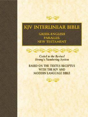 Interlinear Bible-KJV  by  Anonymous