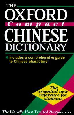 Oxford Concise English Chinese Chinese English Dictionary Oxford University Press
