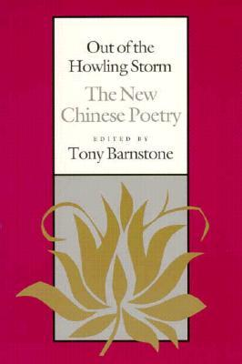 Out of the Howling Storm: The New Chinese Poetry  by  Tony Barnstone