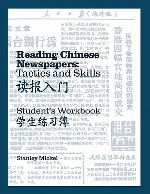 Reading Chinese Newspapers: Tactics and Skills: Student Workbook Stanley Mickel
