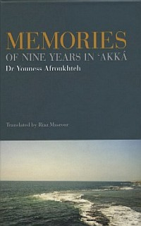 Memories of Nine Years in Akká  by  Youness Afroukhteh