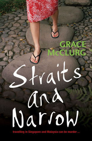 Straits and Narrow  by  Grace McClurg