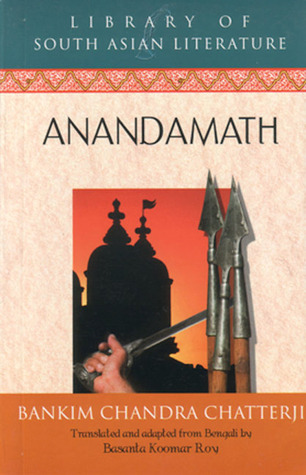 Celle Qui Portait Des Crânes En Boucles Doreilles =Kapalkundala  by  Bankim Chandra Chattopadhyay
