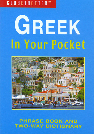 Greek In Your Pocket  by  D. Coulbanis