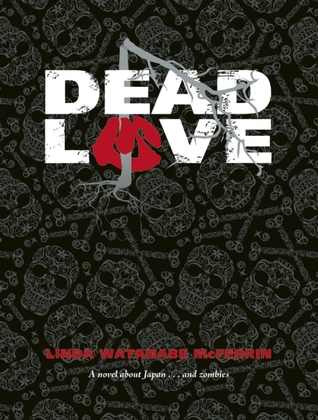 Dead Love Linda McFerrin