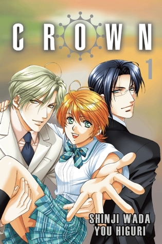Crown, Tome 4 Shinji Wada