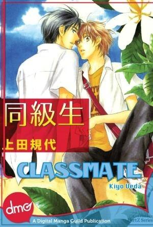 Classmate  by  Kiyo Ueda