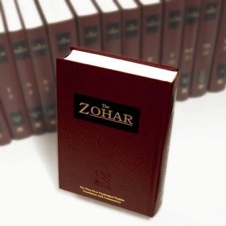The Zohar: Volumes 1-23 Shimon Bar Yohai