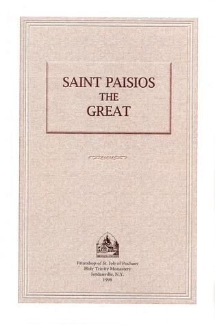 Saint Paisios the Great Leo Papadopulos