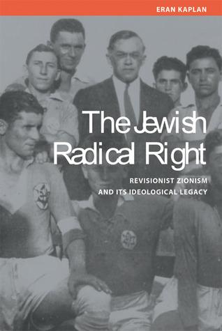 Origins of Israel, 1882 1948: A Documentary History  by  Eran Kaplan