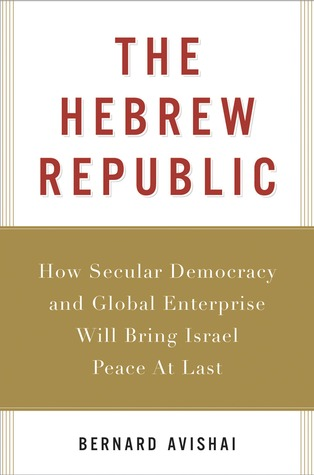A New Israel: Democracy in Crisis, 1973-1988: Essays  by  Bernard Avishai