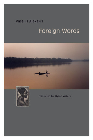 Foreign Words  by  Vassilis Alexakis
