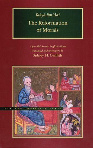 The Reformation of Morals: A parallel English-Arabic text  by  Yahya ibn Adi