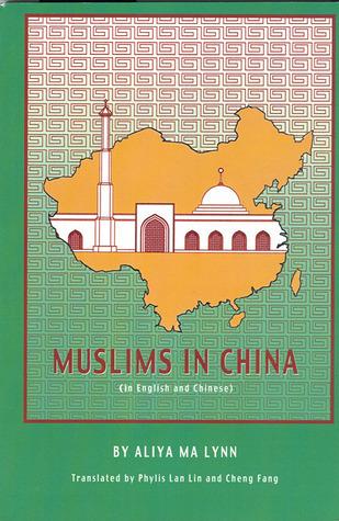 Muslims in China Aliya ma Lynn