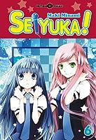Seiyuka Vol.6 Maki Minami