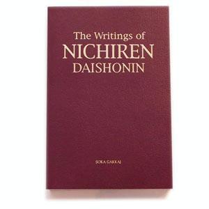 The Writings of Nichiren Daishonin Volume 2  by  Nichiren Daishonin