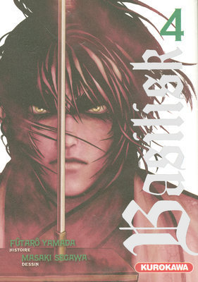 Basilisk, Tome 4  by  Masaki Segawa