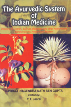 The Ayurvedic System of Indian Medicine(3 vol. set) Kaviraj Nagendra Nath Se Gupta