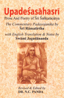 Upadesasahasri (Text with english translation & commentary)  by  N.C. Panda