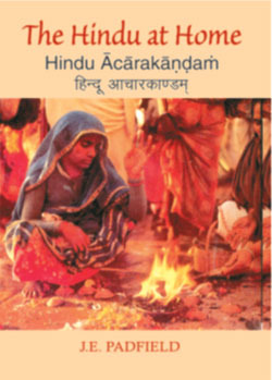 The Hindu at Home  by  J.E. Padfield