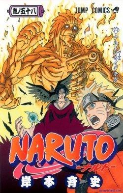 Naruto, Vol. 58: Naruto vs. Itachi (Naruto #58)  by  Masashi Kishimoto