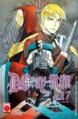 D.Gray-man: Vera identità, Vol. 17 Katsura Hoshino