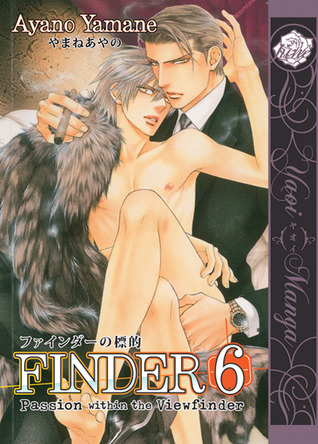 Finder Volume 6: Passion Within the Viewfinder Ayano Yamane