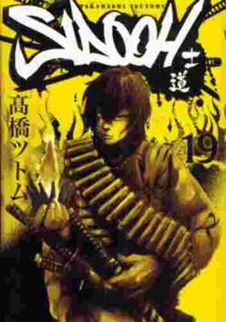 Sidooh V.19 Tsutomu Takahashi