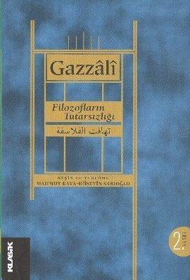Filozofların Tutarsızlığı  by  أبو حامد الغزالي