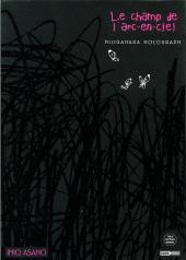 Nijigahara Holograph: Le champ de larc-en-ciel Inio Asano