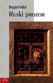 Lichter der Berührung: Roman Dragan Velikić