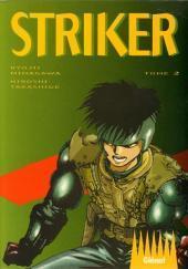 Striker. 2 Hiroshi Takashige