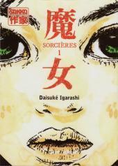 Witches 1  by  Daisuke Igarashi
