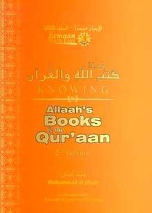 Knowing Allaahs Books & the Quraan  by  Muhammad Mustafa al-Jibaly