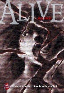 Ice Blade, Vol. 2 Tsutomu Takahashi